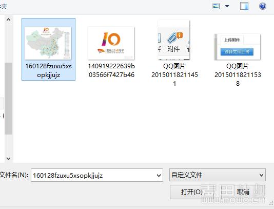 QQ图片20150118211713.png
