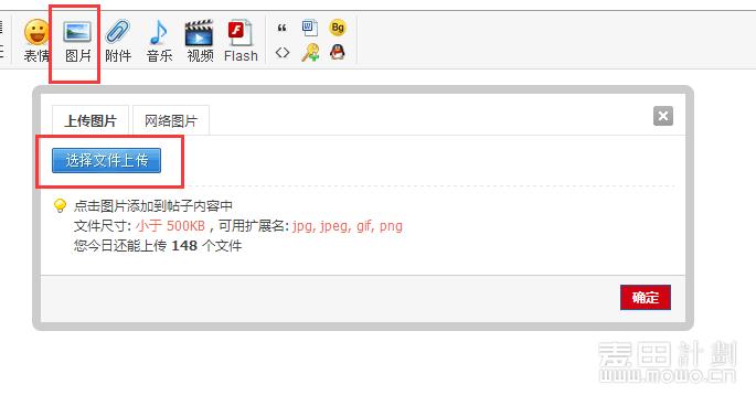 QQ截图20150118215834.png