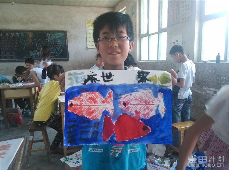 简单的小鱼组成了海底世界,这就是孩子丰富的内心