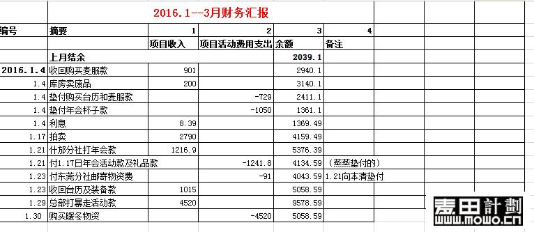 5)7()SJ0P78%$HQR`AGZV`Y.png