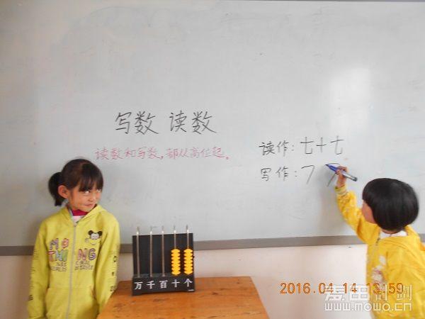 学生使用拨珠