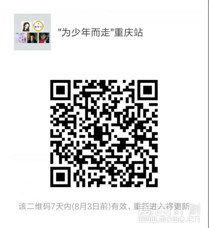 QQ图片20160727020320.png