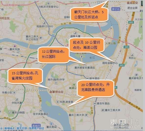 活动行程地图