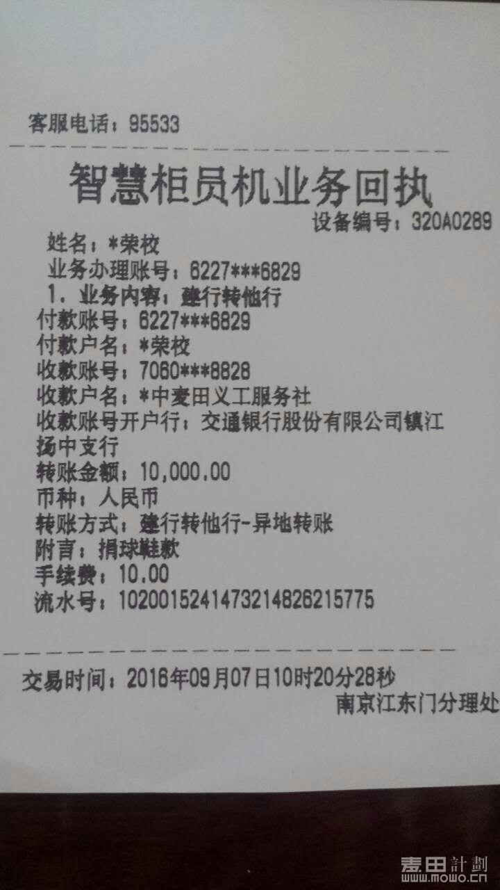 mmexport1473225654026.jpg