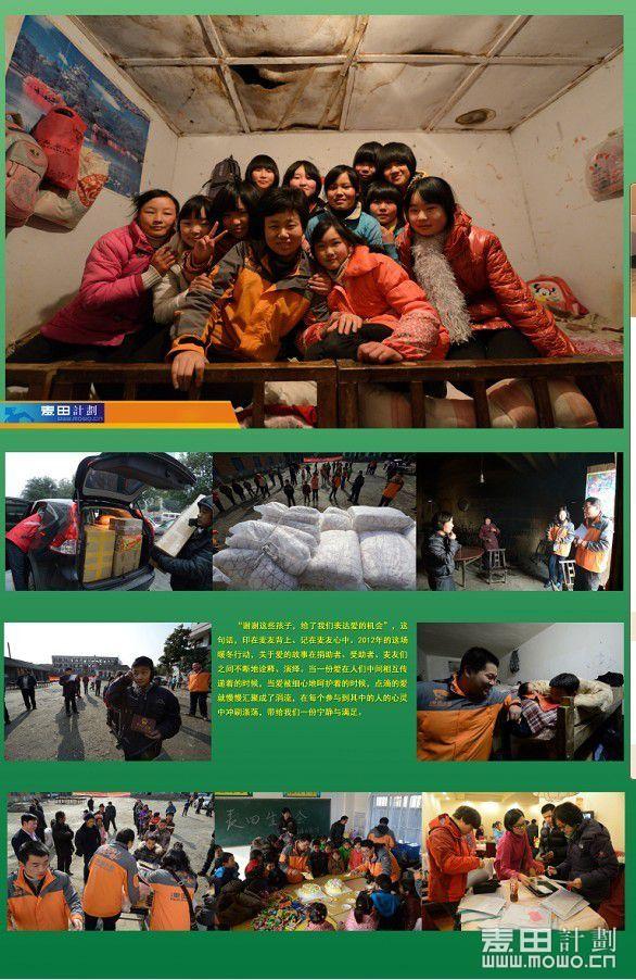 2012年暖冬女生寝室.jpg