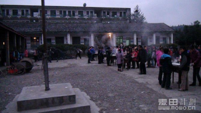 2012年1月暖冬早晨吃饭.jpg