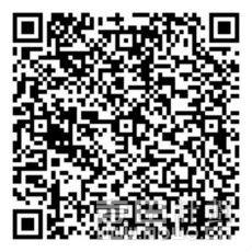 微信彩虹口袋商品二维码
