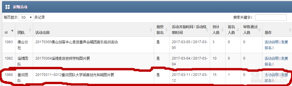 QQ浏览器截屏未命名_副本.png
