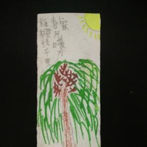 01 陈龙-7岁台盘小学-二1班.jpg