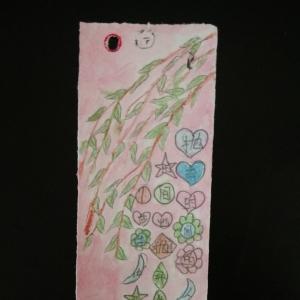 07wangxiaomei-12sui-taipanxiaoxue-liu2ban.jpg