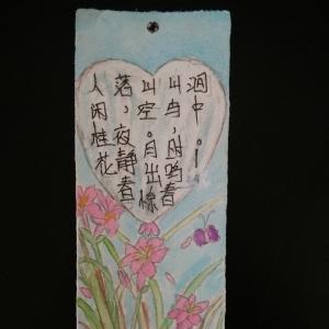12yangshengmei-11sui-taipanxiaoxue-liu2ban.jpg