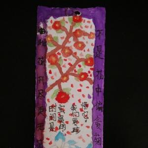 15zhangan濠_11sui-taipanxiaoxue-liu2ban.jpg