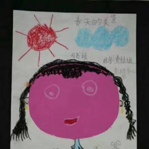 6司书硕9岁(二年级一班).jpg