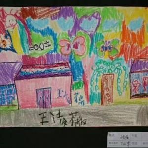 11王凌薇8岁(一年级).jpg