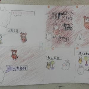 8 cuixianggushi.jpg