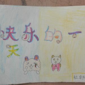 11 duzhuoyang1.jpg