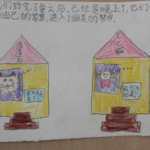 12 duzhuoyang2.jpg