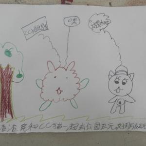 27zhangmengyao2.jpg