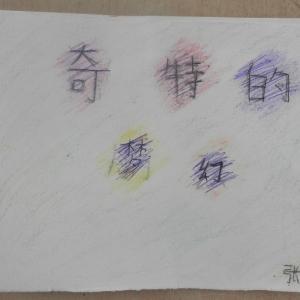 28zhangshuhui1.jpg