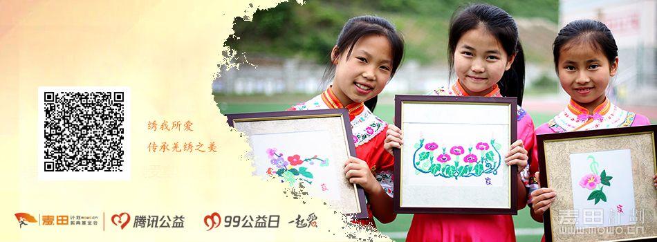 北川-淘宝模板.jpg