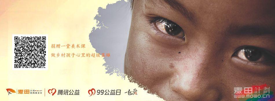 彩虹口袋-淘宝模板.jpg