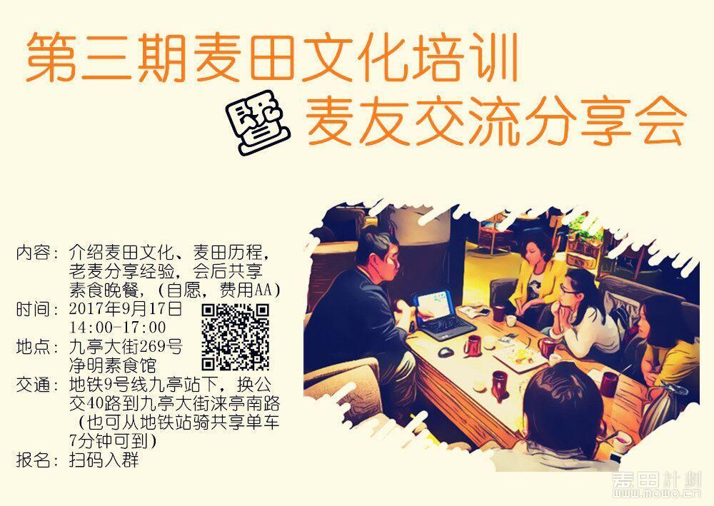 QQ图片20170919105812.jpg