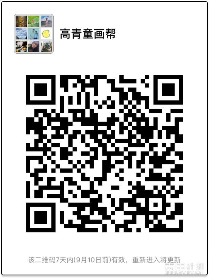 1504367448_IMG_0298_meitu_4.jpg