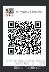 微信群二维码2.jpg