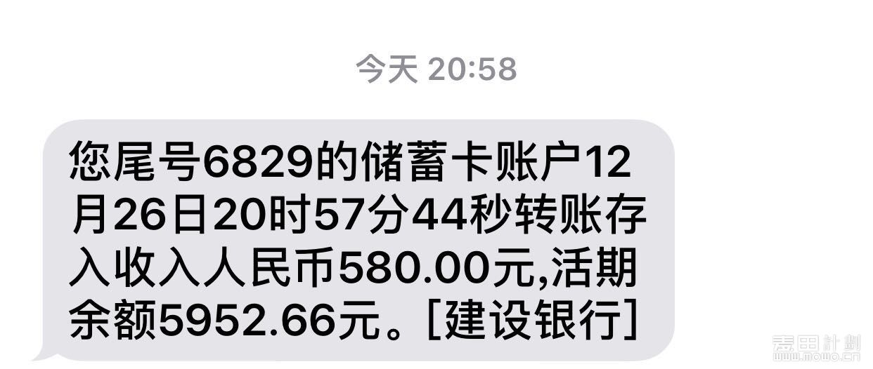 7C231E82-56F2-4EF3-B16C-E5F1C2603A0E.jpeg