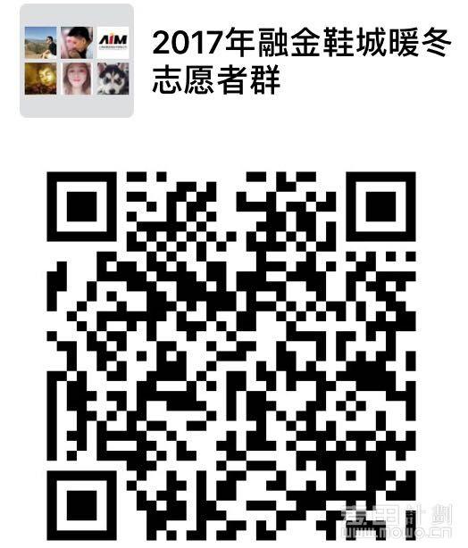 微信图片_20171226225417.jpg