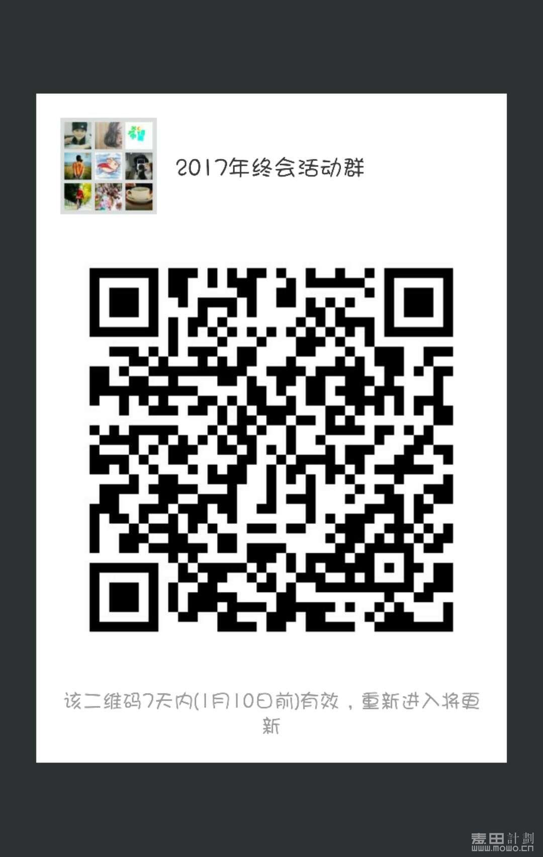 微信图片_20180103212042.jpg