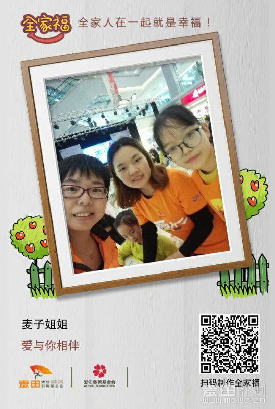 微信图片_20180130163816.jpg