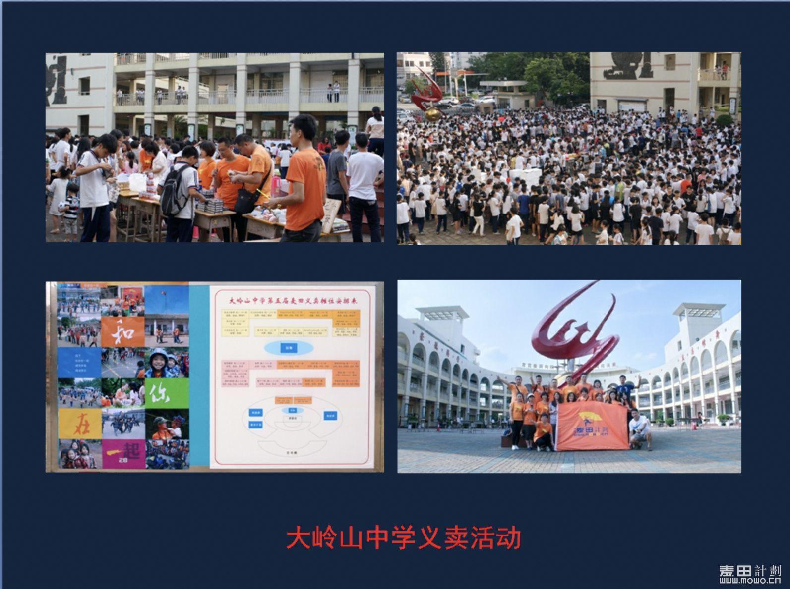 图片 4.jpg