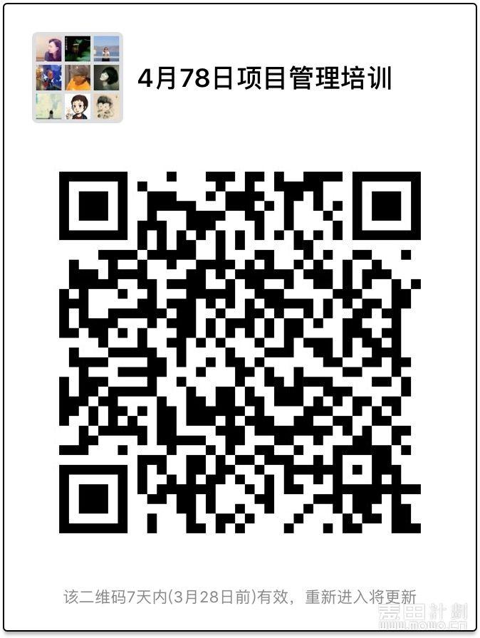 微信图片_20180321100800.jpg