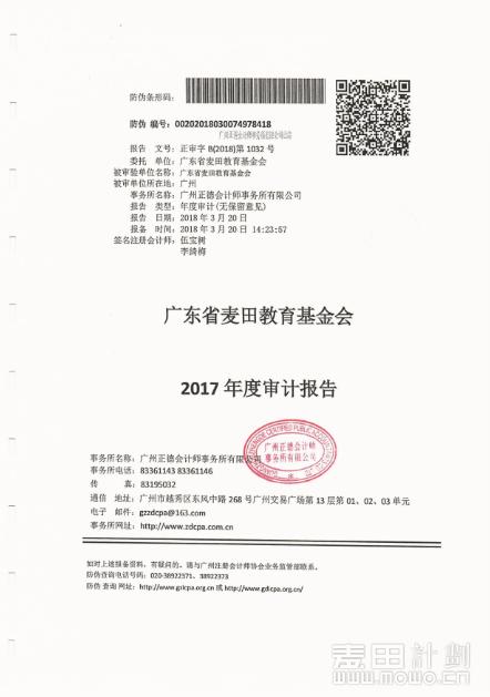QQ截图20180322144606.png