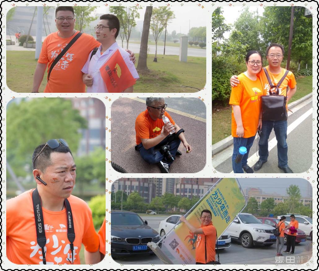 志愿者1.png