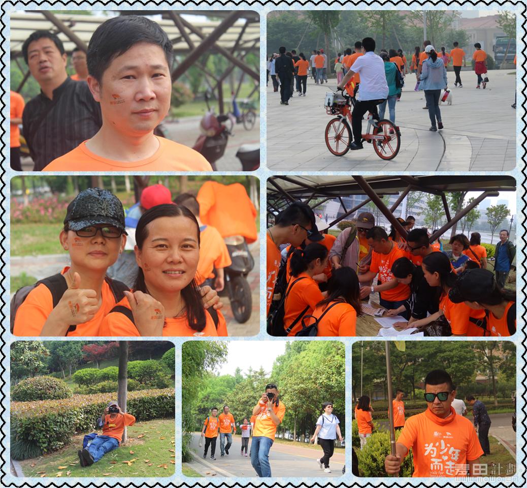 志愿者2.png