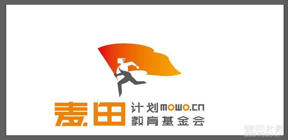 麦田logo.jpg