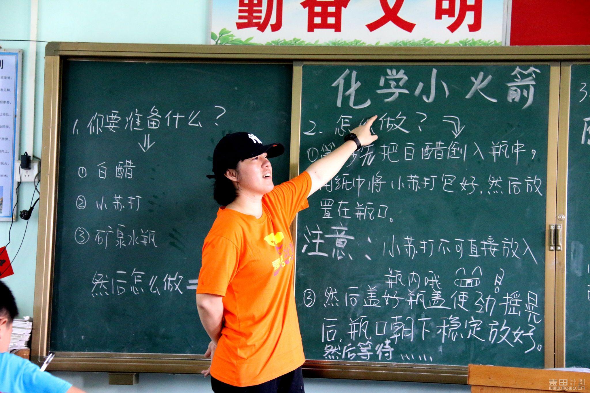 伟业铝途-彩虹课程助学行第二期 (10).JPG