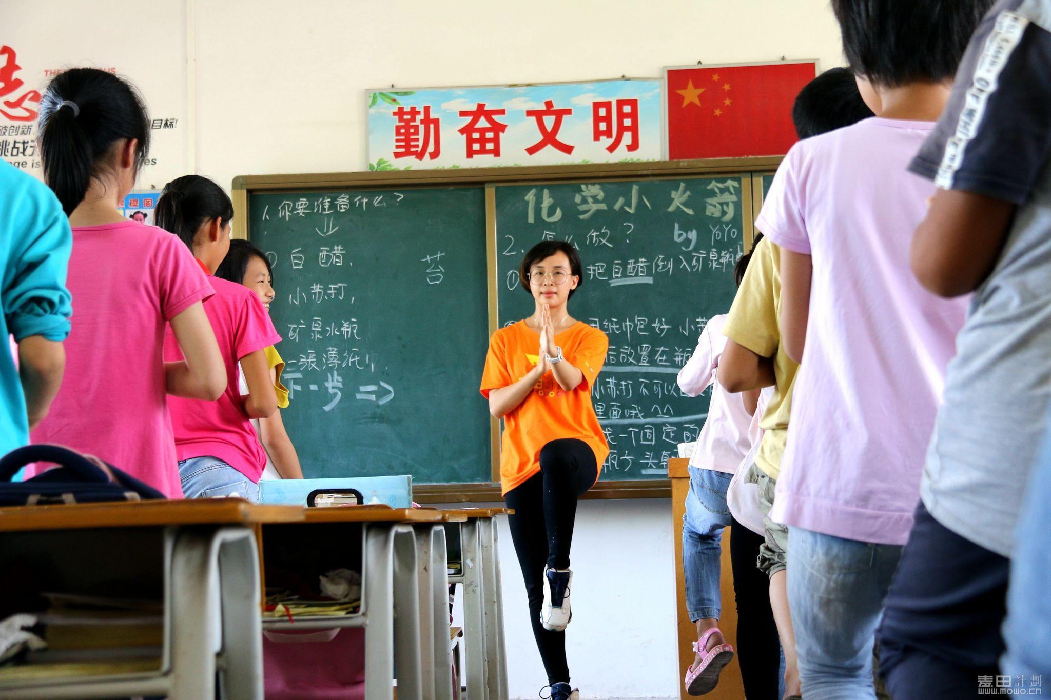 伟业铝途-彩虹课程助学行第二期 (15).JPG