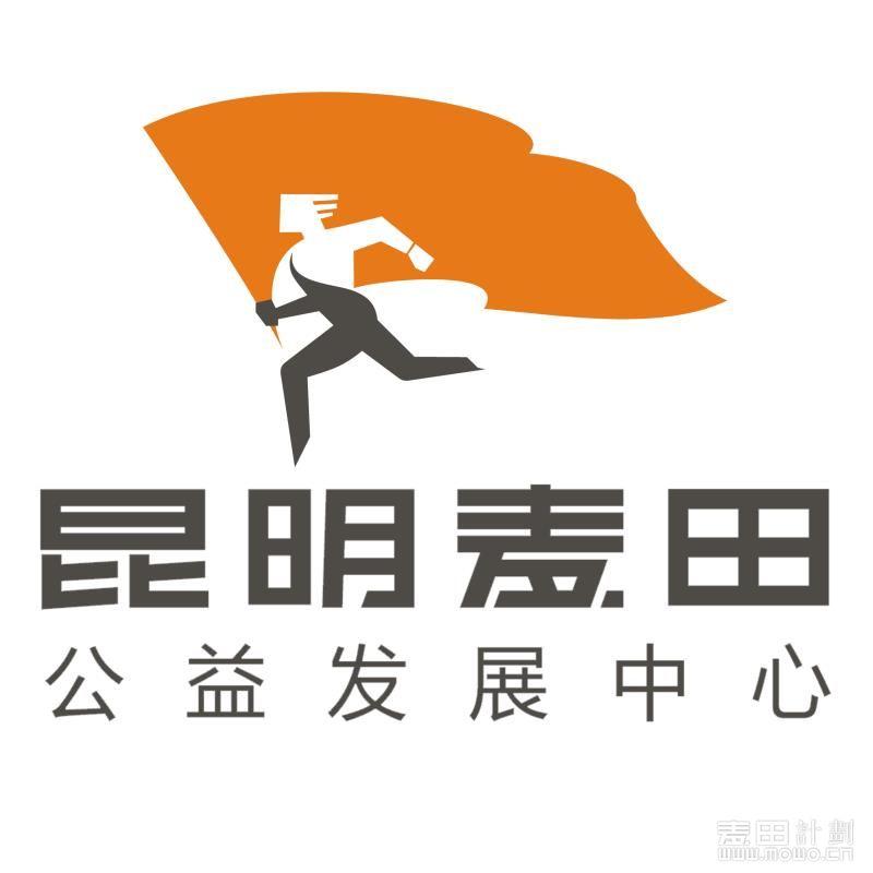 昆麦logo.jpg