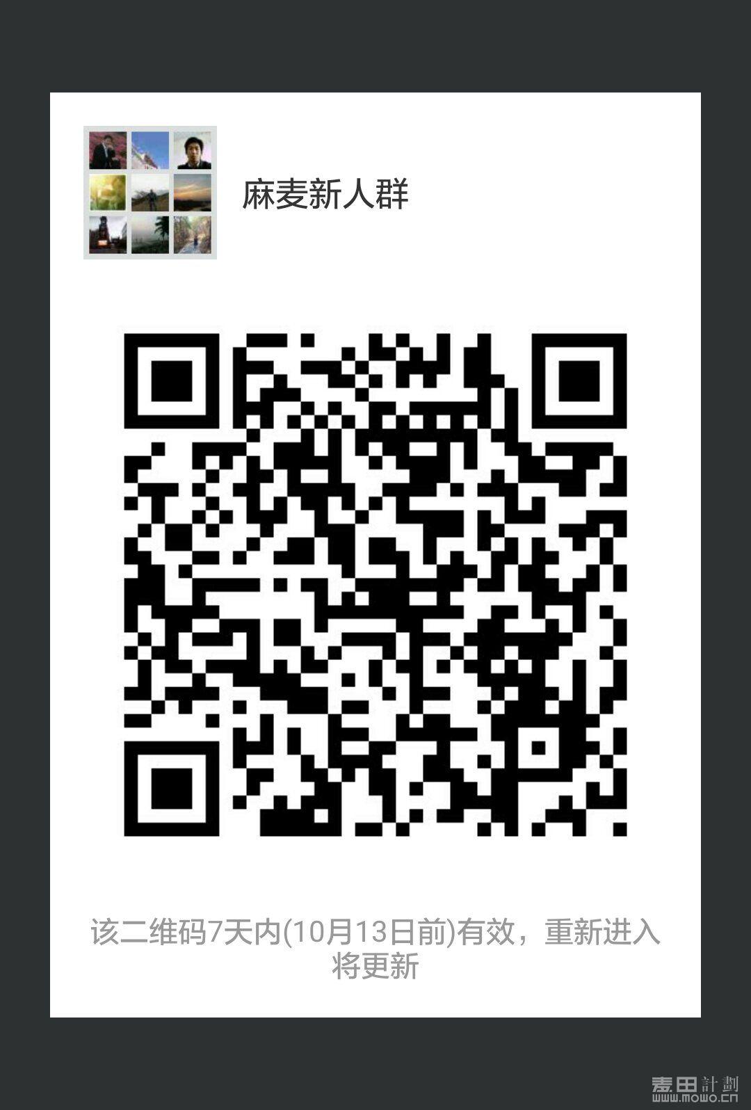 微信图片_20181006233029.jpg
