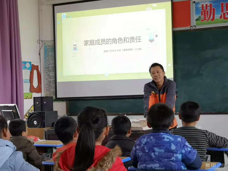 """活动的第一项,我们的王老师正在给大家上关于""""家庭成员的角色与责任""""的健康课堂课,课堂气氛很活跃。 ... ..."""