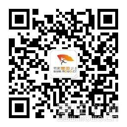 微信图片_20181218141438.jpg