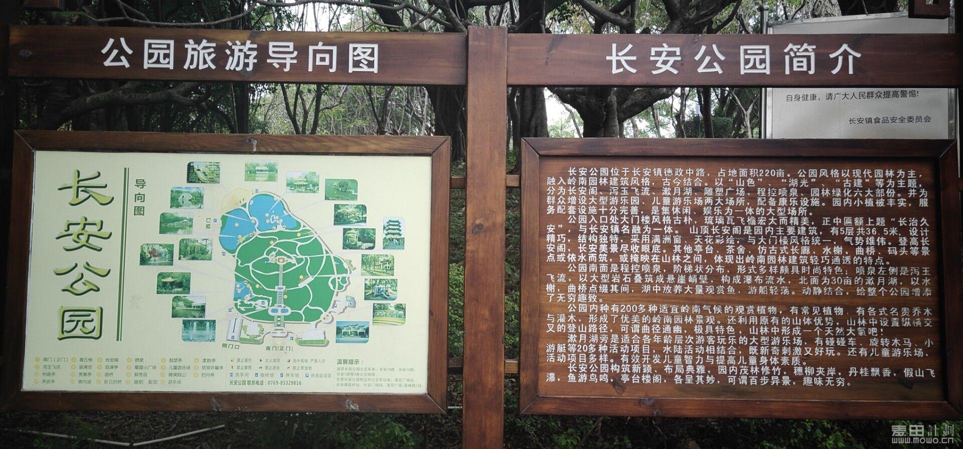 长安公园3.jpg