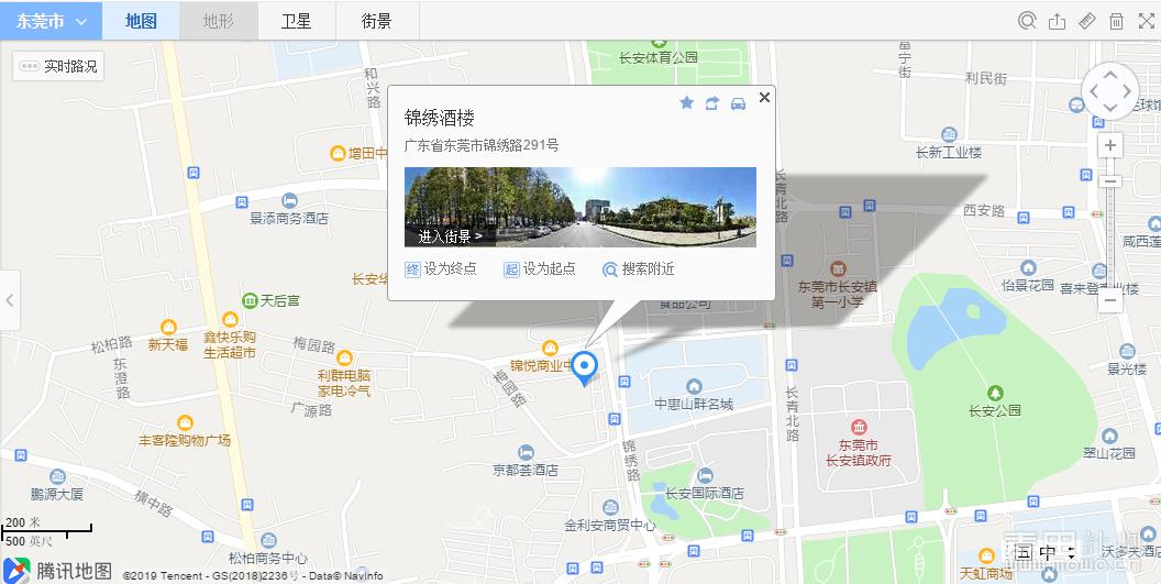 锦绣酒楼地图.png