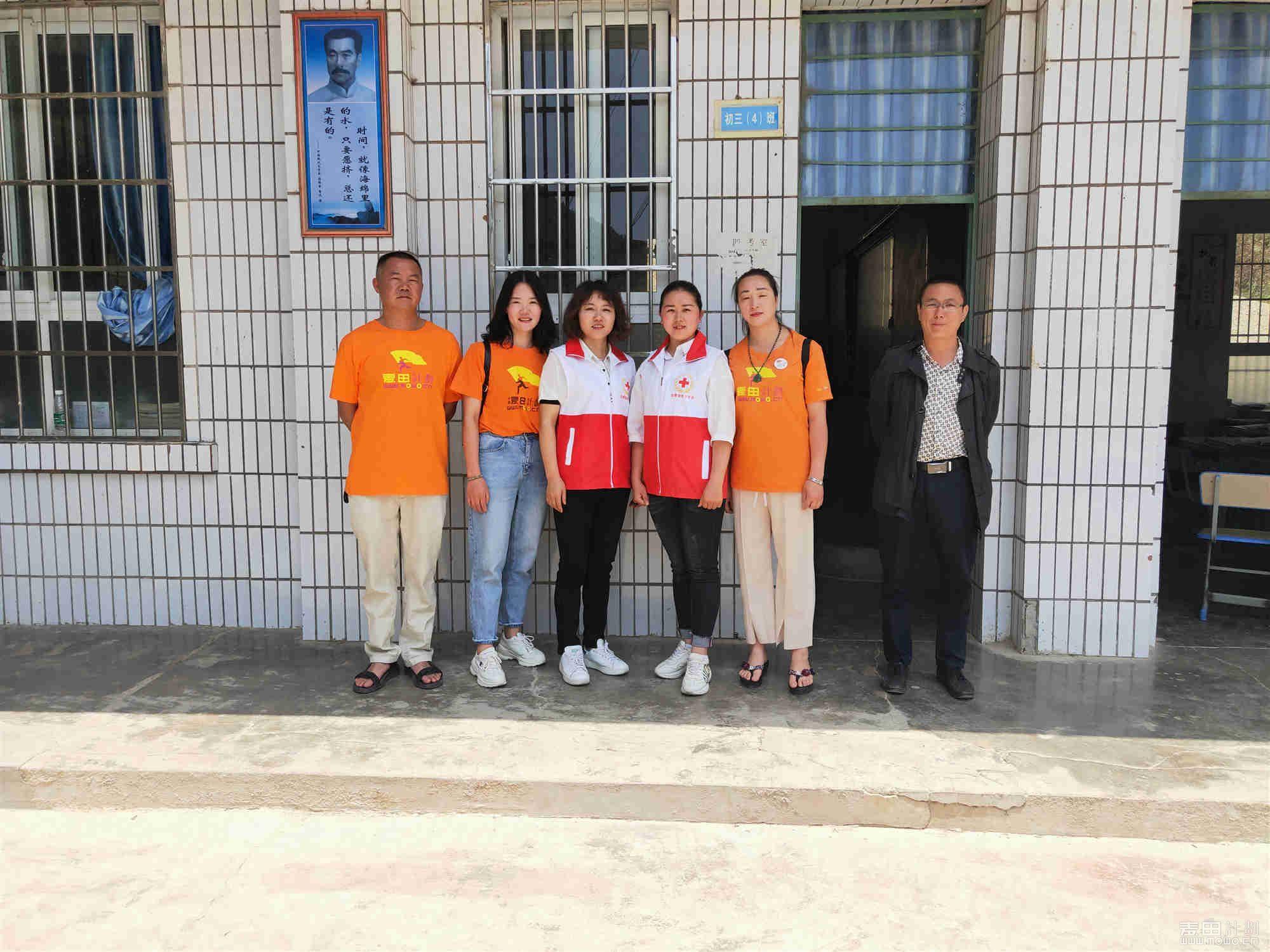 我们志愿者们到达了太平中学