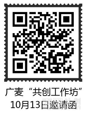 报名02.png