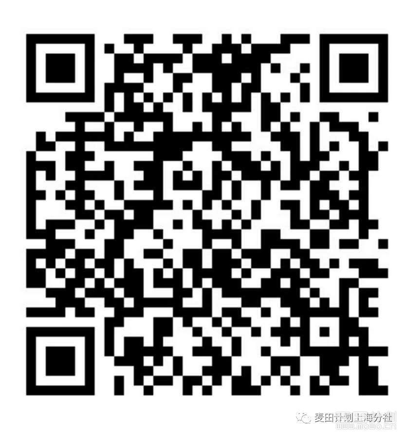 微信图片_20200328224207.jpg