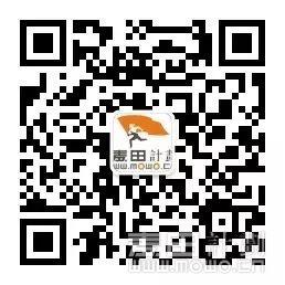 微信图片_20200328232045.jpg